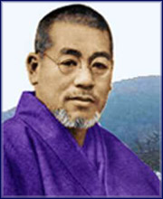 Dr Mikao Usui Founder of Reiki